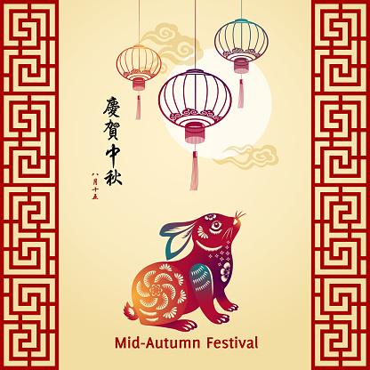 Mid Autumn Festival Lanterns & Rabbit