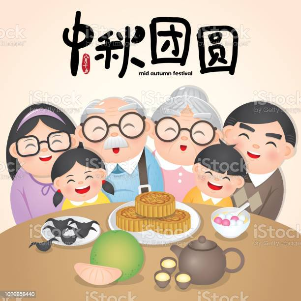 Mid autumn festival or zhong qiu jie illustration with happy family vector id1026656440?b=1&k=6&m=1026656440&s=612x612&h=1hawchhnkwqwauxlyl4b0ovukobgafxsn1ss 6iniyc=