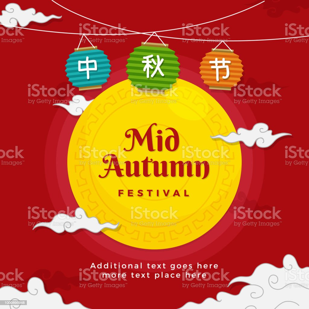Mid Autumn Festival Poster Design Chinese Harvest Festival Greeting
