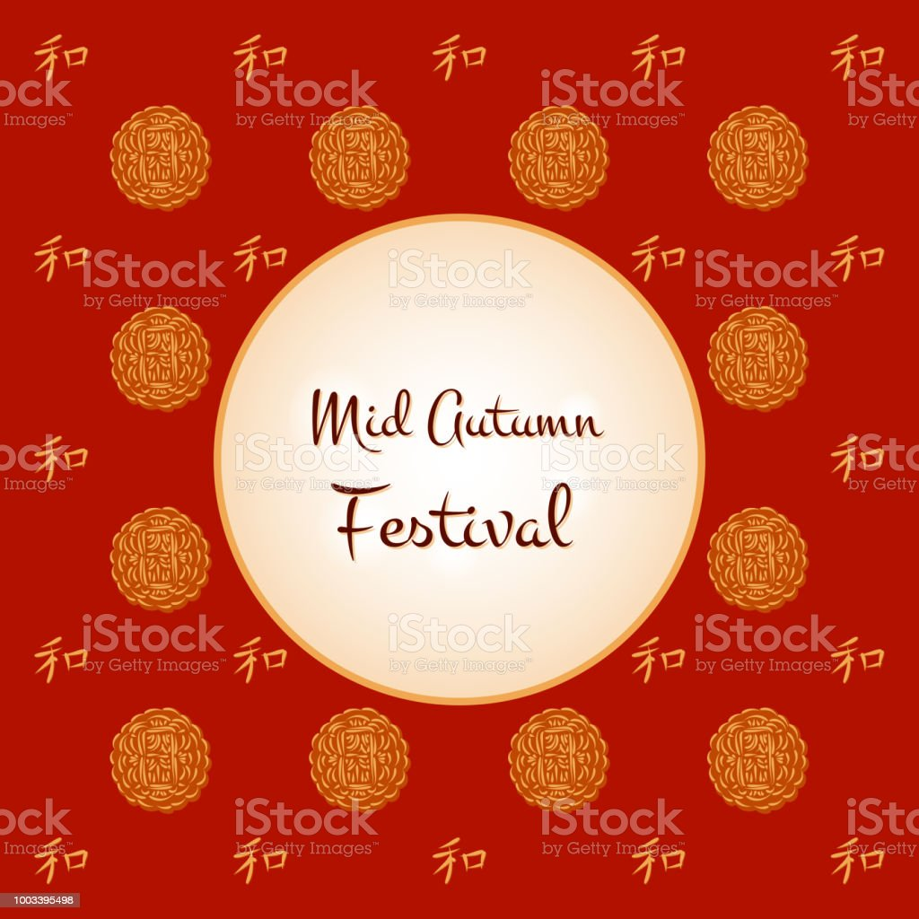 Mid Autumn Festival Vector Festive Chinese Red Gold Illustration
