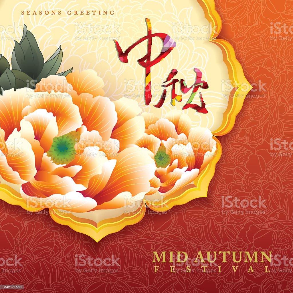 Mid Autumn Festival Stock Vector Art More Images Of Art 542171580