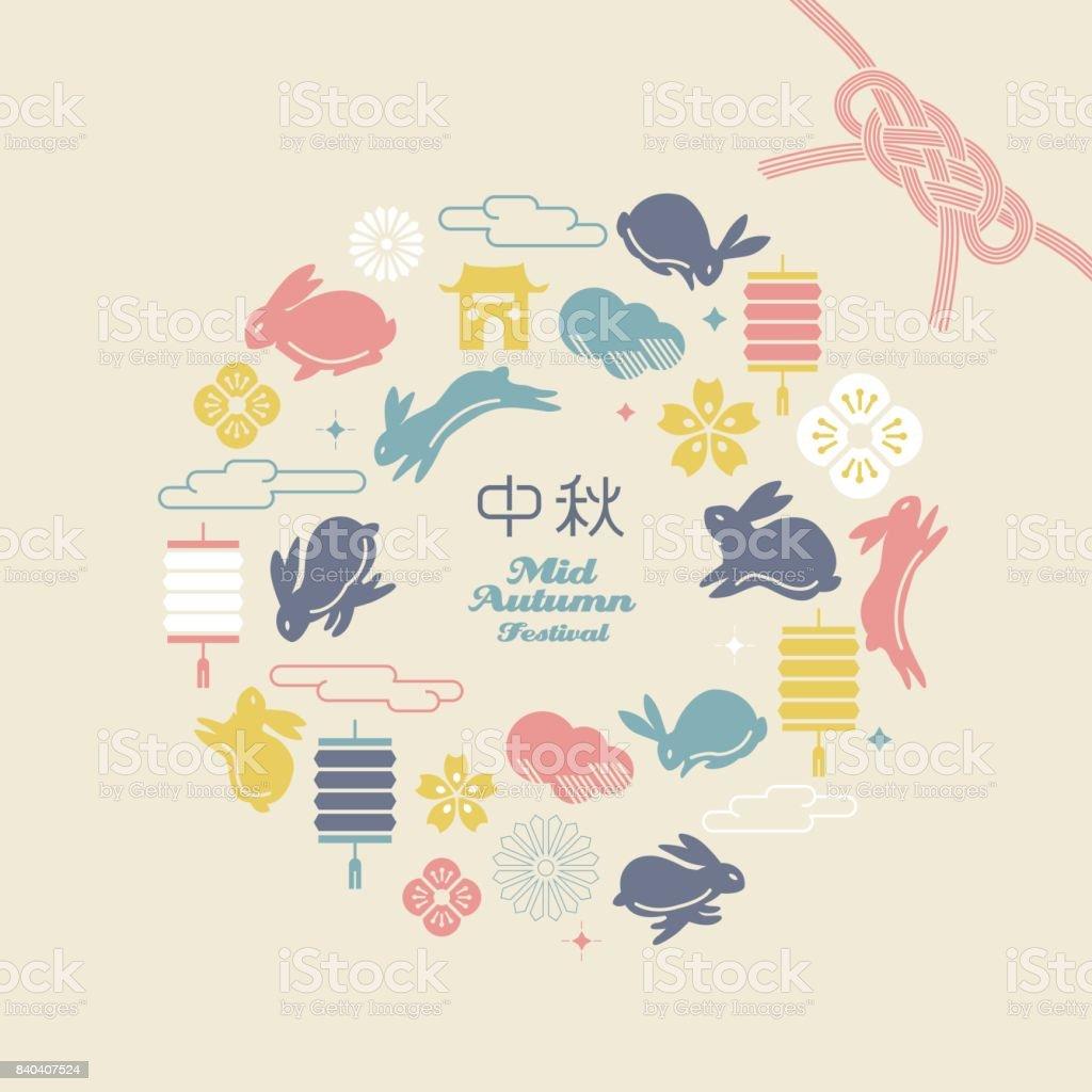 Mid autumn festival vector art illustration