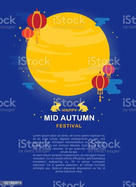 Mid autumn festival vector illustration vector id1001393574?b=1&k=6&m=1001393574&s=612x612&h=bxphrxseeid10x6jfm1gt yxq21thsves0m5ah5irve=