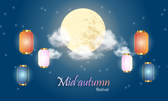 Mid-Autumn Festival, Chinese Festival. Chinese translation: Mid-Autumn Festival. Vector illustration.