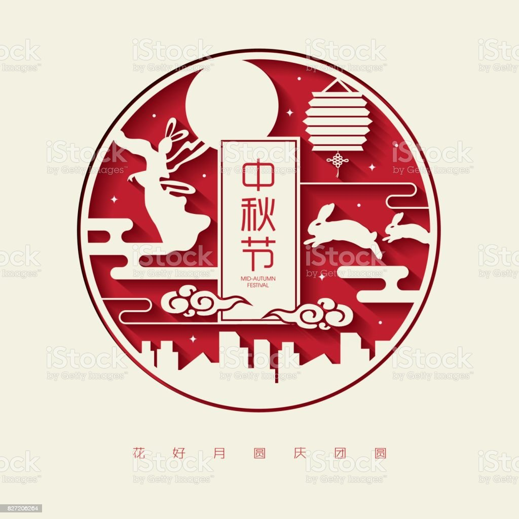 Mid-autumn festival illustration of Chang'e (moon goddess), bunny, lantern and full moon. Caption: Celebrate Mid-autumn festival together vector art illustration