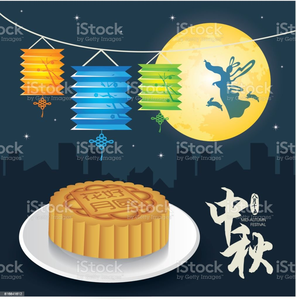 Mid-autumn festival illustration of Chang'e (moon goddess), bunny, moon cakes, lantern. Caption: Mid-autumn festival, 15th august vector art illustration