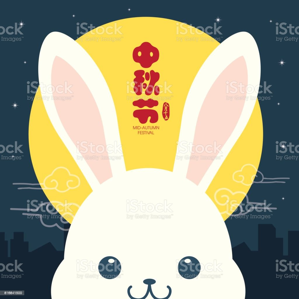 Mid-autumn festival illustration of cute bunny with full moon. Caption: Mid-autumn festival, 15th august vector art illustration