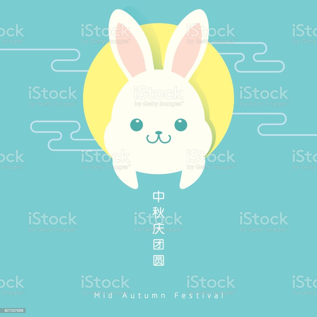 Mid-autumn festival illustration of cute bunny with full moon. Caption: Celebrate Mid-autumn festival together vector art illustration