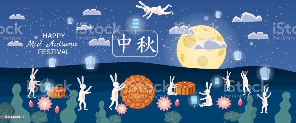 Midautumn festival moon cake festival hares are happy holidays in mid autumn festival moon cake festival hares are happy holidays in the moonlit m4hsunfo