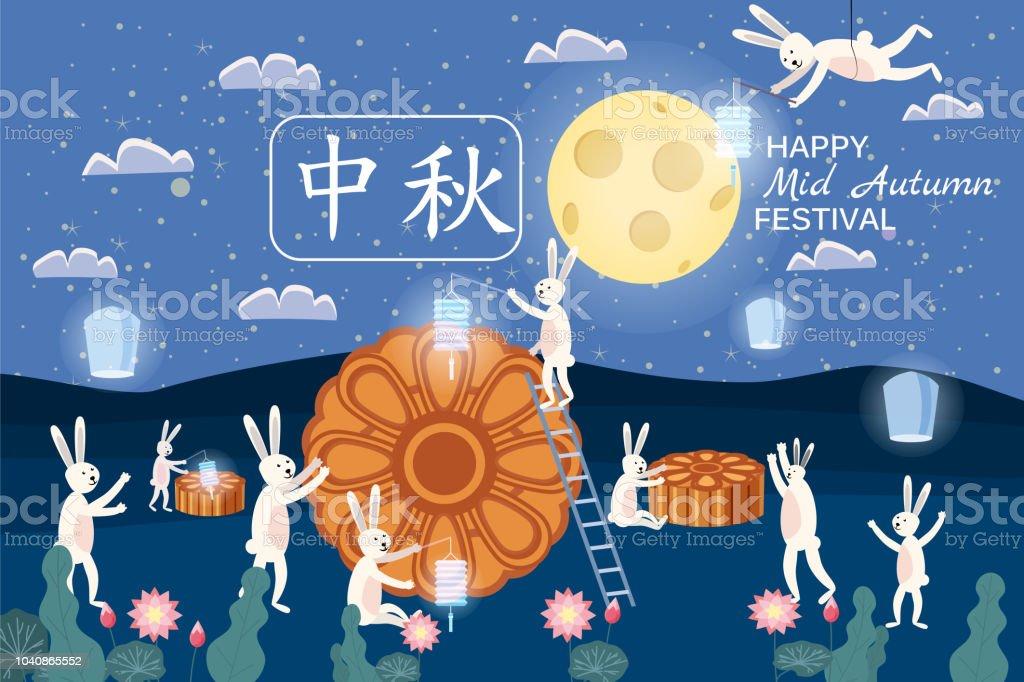Midautumn festival moon cake festival hares are happy holidays in midautumn festival moon cake festival hares are happy holidays in the moonlit night m4hsunfo