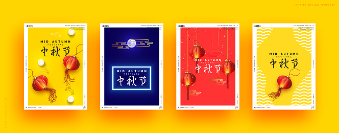 Mid-Autumn Festival. National holiday in China and Asia. Design with traditional elements. vector illustration