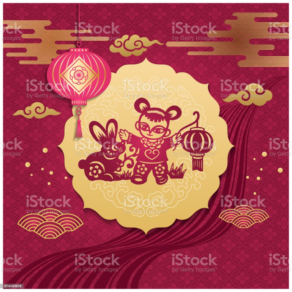 Mid-autumn festival royalty-free midautumn festival stock vector art & more images of 2019