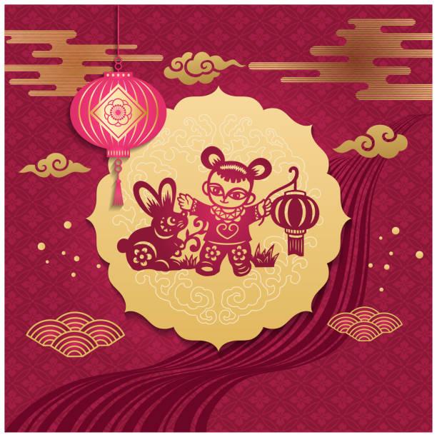 Mid-autumn festival vector art illustration