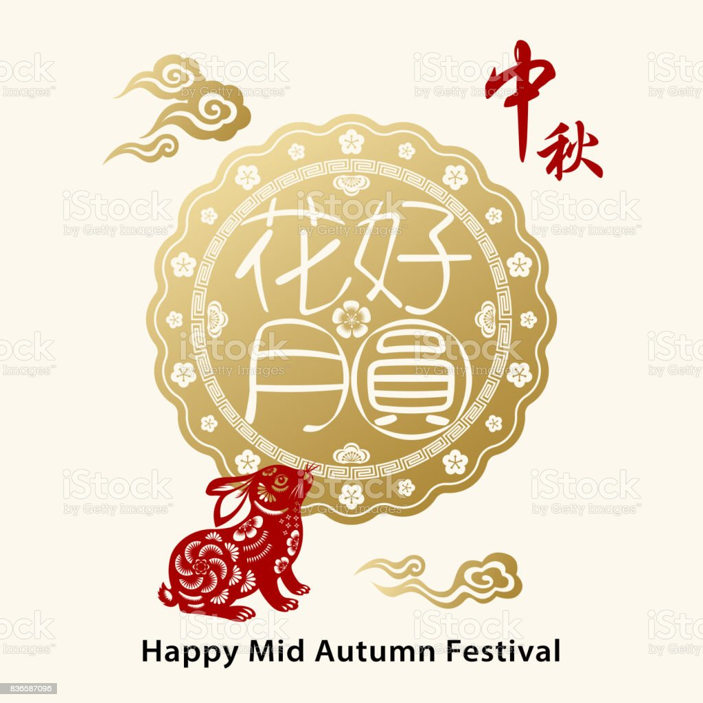 Mid-Autumn Moon Cake & Rabbit vector art illustration