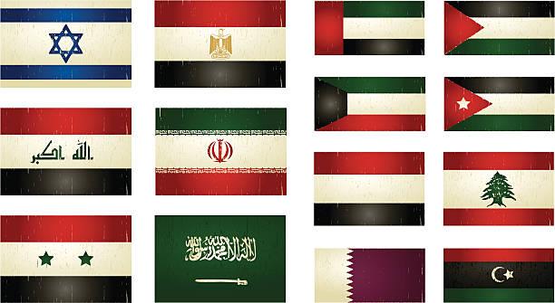 중동 그런지 포석 - uae flag stock illustrations