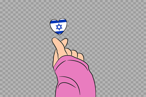 Mini heart sign with Israel flag heart shape isolated on png or transparent  background, Symbols of Israel,template for banner,advertising,vector,top gold medal winner sport country