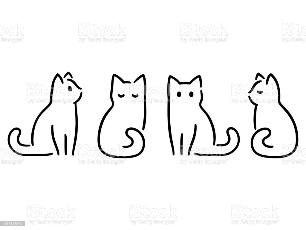 Minime chat dessin - Illustration vectorielle
