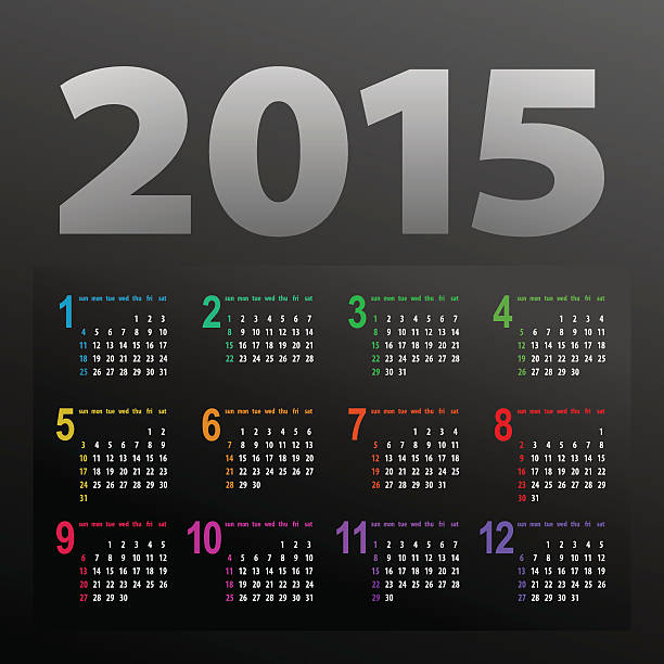 minimalistic 2015 calendar vector art illustration