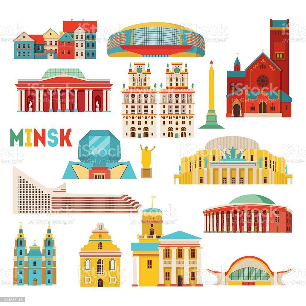 Minsk city monuments. Vector illustration vector art illustration