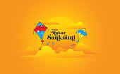 Modern and Creative Happy Makar Sankranti Festival Background Decorated with Kites, Cloud and Sun