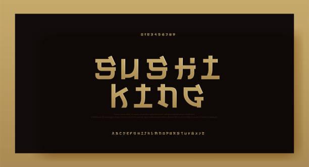 ilustrações de stock, clip art, desenhos animados e ícones de modern asia gold alphabet font typeface. typography japan fonts and number. english japanese letters uppercase and numbers. vector illustration - japanese font