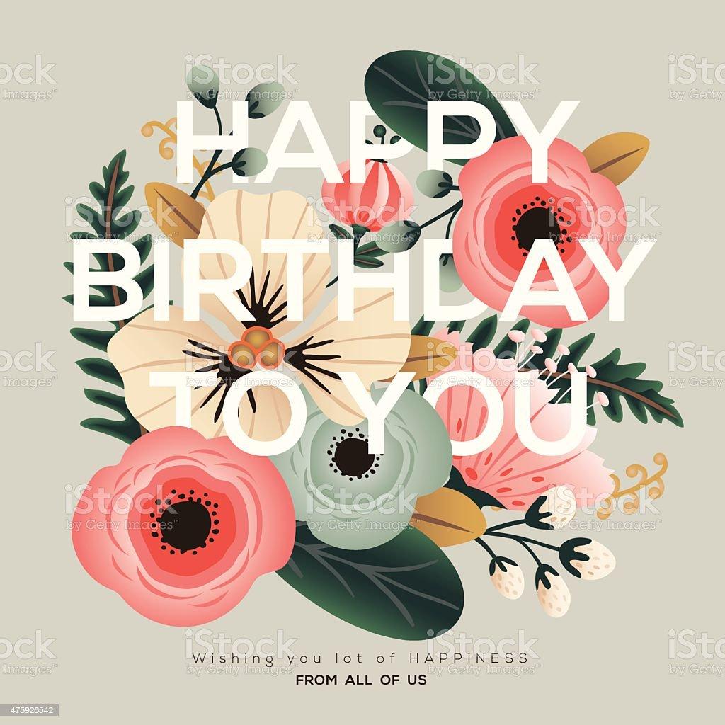 モダンな誕生日のカード ベクターアートイラスト