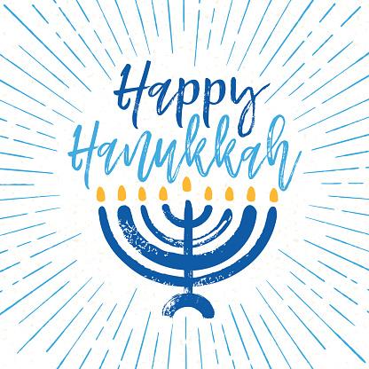 Modern Hanukkah Holiday Greeting Card