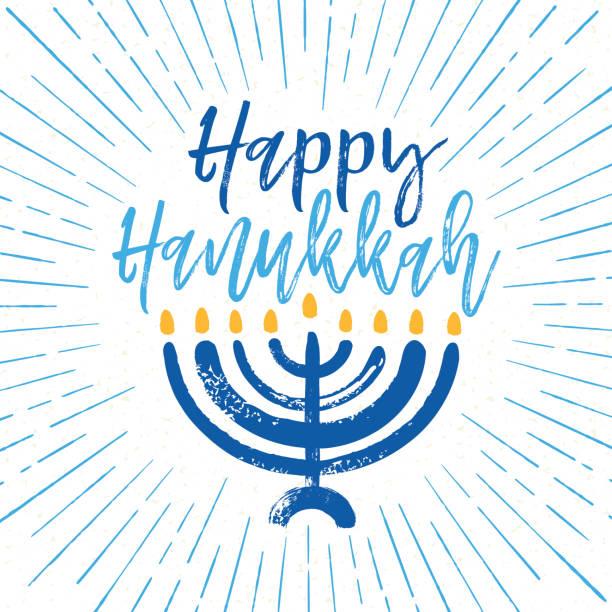 ilustraciones, imágenes clip art, dibujos animados e iconos de stock de tarjeta de felicitación navideña hanukkah moderna - jánuca