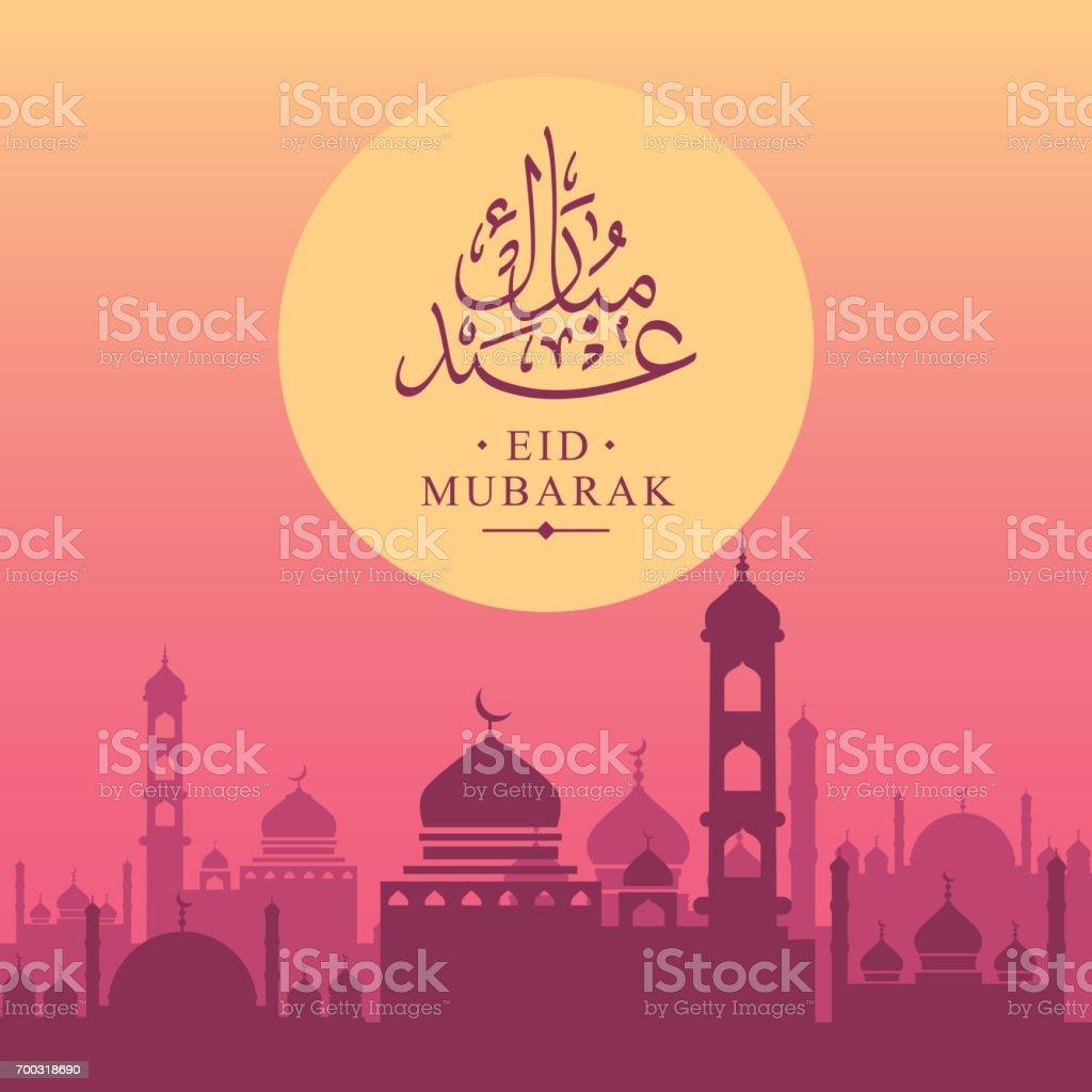 Modern Islamic Eid Mubarak Card Illustration
