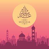 Modern islamic eid mubarak card showing sunset view in a town