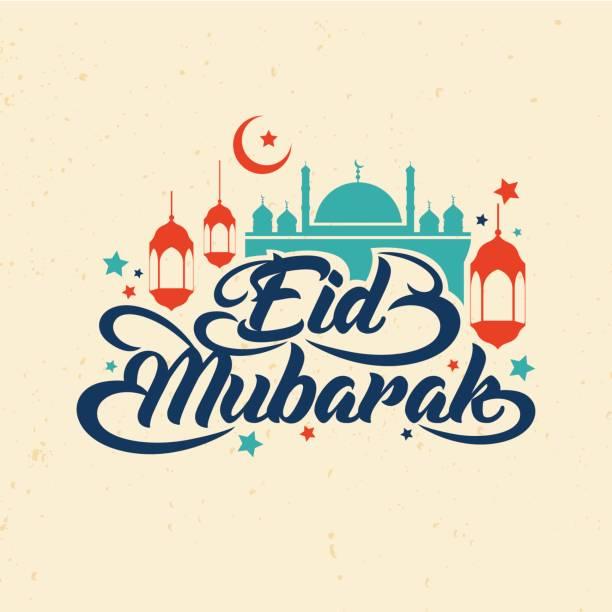 Modern Islamic Eid Mubarak Card Illustration Modern islamic eid mubarak card showing a nice calligraphic and mosque illustration eid mubarak stock illustrations
