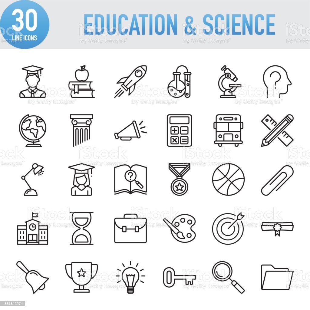 近代的なユニバーサル ラインの教育と科学のアイコン ベクターアートイラスト