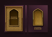Modern vertical banners, Ramadan Kareem cover,  mubarak flyer background, template