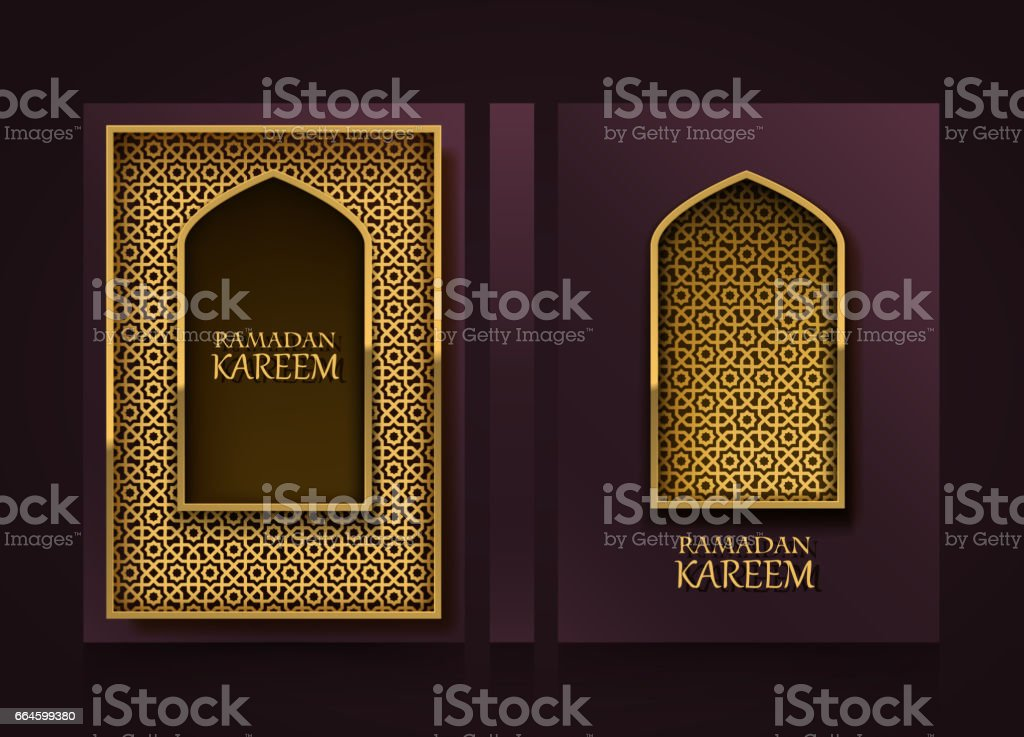 Modern vertical banners, Ramadan Kareem cover,  mubarak flyer background, template design element, Vector illustration vector art illustration