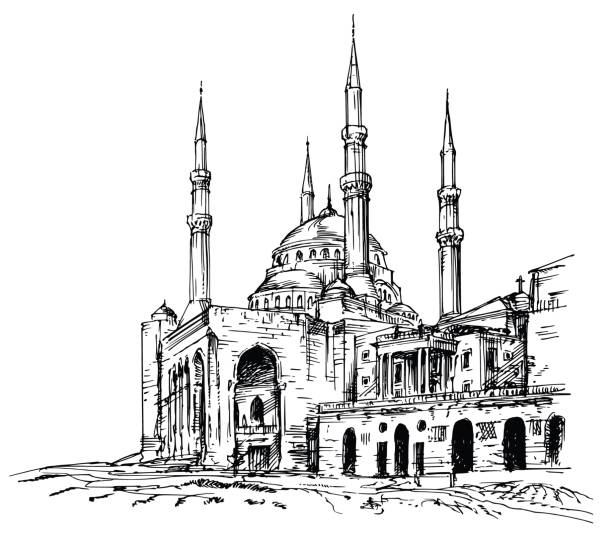 mohammad al-amin mosque in beirut, lebanon. - beirut stock illustrations