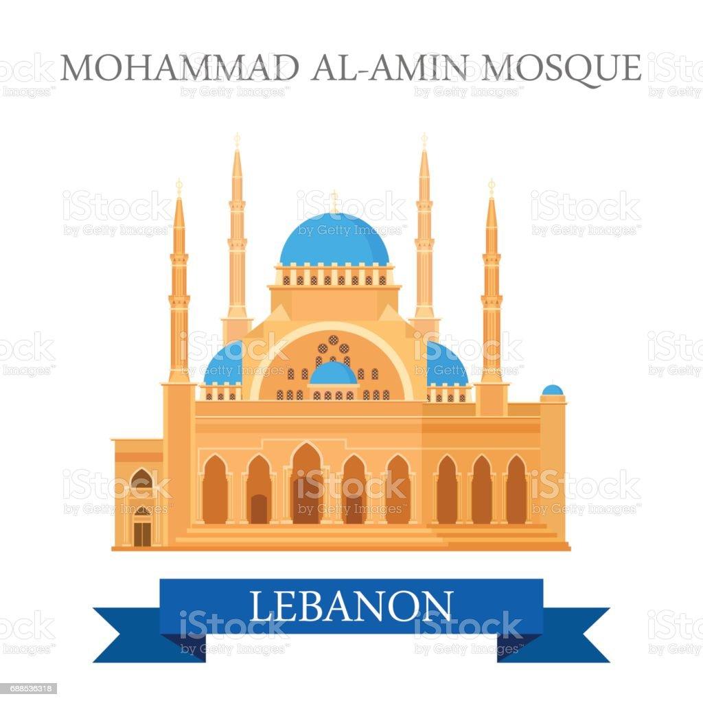 Mohammad Alamin Mosquée Au Liban Dessin Animé Plat Style ...