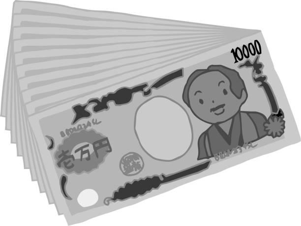 モノクロ束のかわいい手描きの日本語1万円注 - 日本銀行点のイラスト素材/クリップアート素材/マンガ素材/アイコン素材
