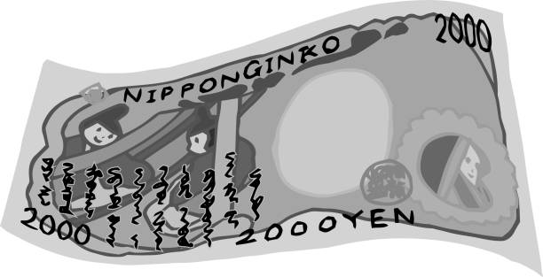 モノクロデフォルメ裏面側の可愛い手描き彩色日本2000円注 - 日本銀行点のイラスト素材/クリップアート素材/マンガ素材/アイコン素材