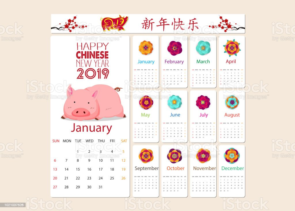 monthly creative calendar 2019 with cute pig chinese characters mean happy new year symbol