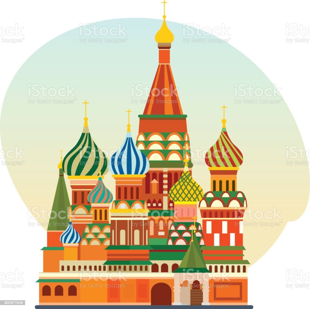 Monument of Russian architecture, Orthodox Church of St. Basil Blessed vector art illustration