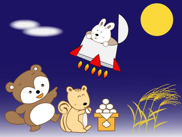 illustrazioni stock, clip art, cartoni animati e icone di tendenza di moon animal - miscanthus sinensis