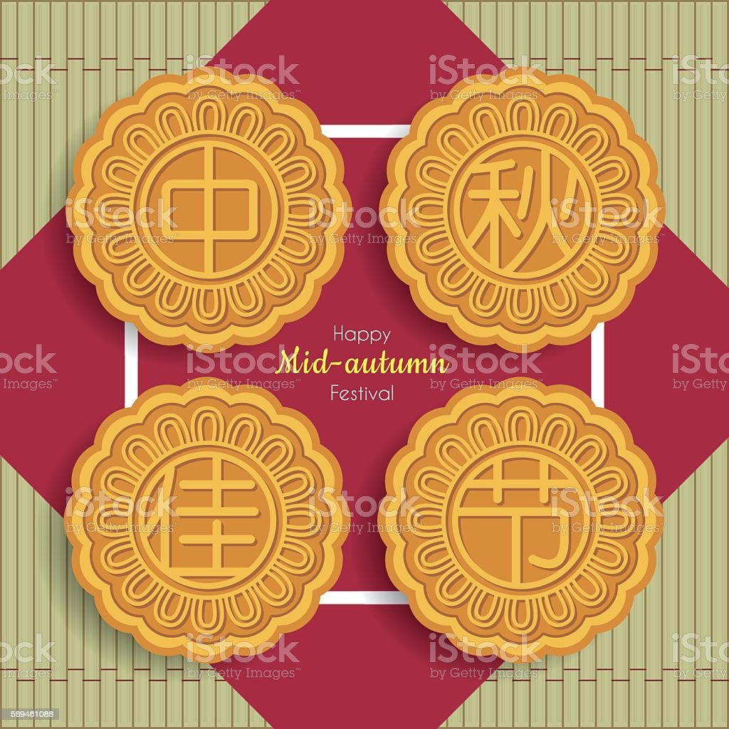Moon cake vector art illustration
