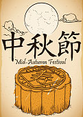 Delicious mooncake, clouds and moon viewing in hand drawn style and watercolor on ancient scroll, ready to celebrate Mid-autumn Festival (written in Chinese calligraphy).