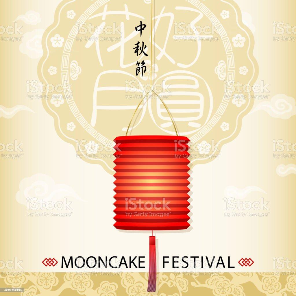 Mooncake festival background vector art illustration