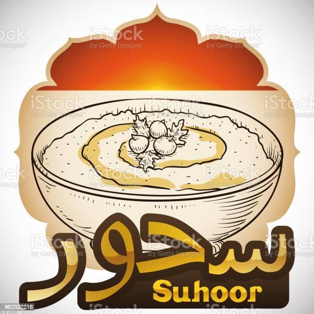 Morning breakfast with hummus or suhoor prefasting during ramadan vector id962322216?b=1&k=6&m=962322216&s=612x612&h=yszmg pb8bfg7xdf1s7jsovj4dxzg3iao kucjqocju=
