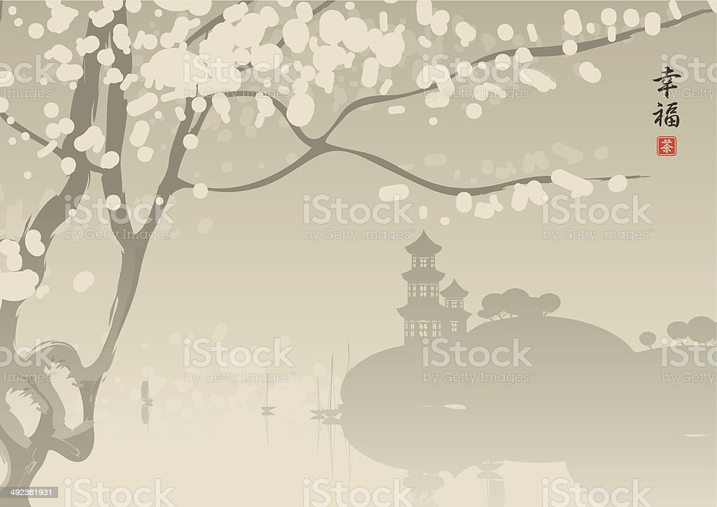 morning mist vector art illustration