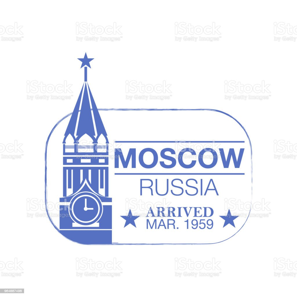 Moscow arrival ink stamp on passport. royalty-free moscow arrival ink stamp on passport stock vector art & more images of absence
