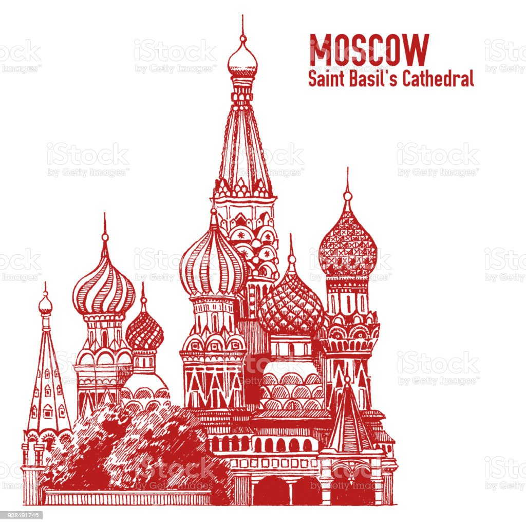 Moscow city colorful emblem with St. Basil's Cathedral, Vacation in Russia. Illustration isolated on white background. vector art illustration