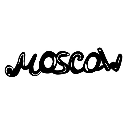 Moscow city name. Hand drawn lettering. Hand writing. Font design. Isolated on white. Trendy vector illustration