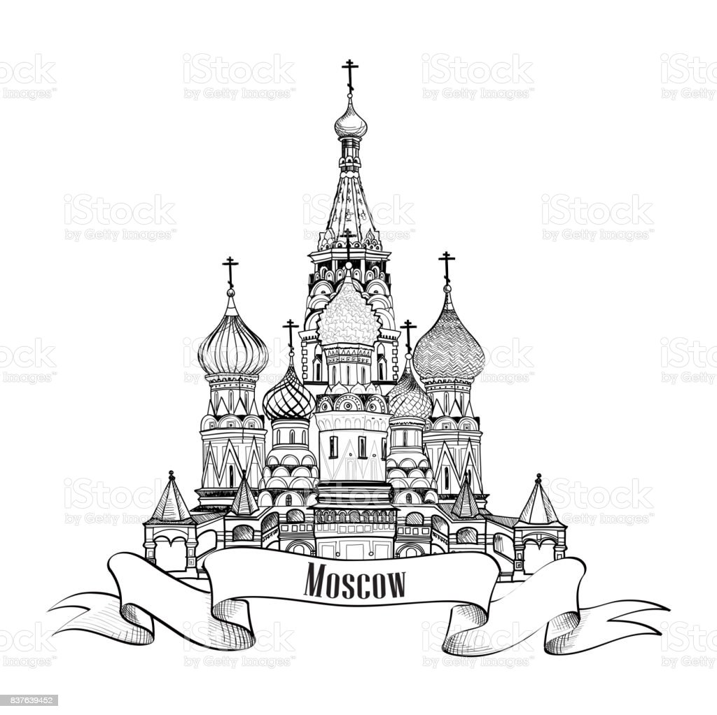 Moscow City Symbol. St Basil's Cathedral, Red Square, Kremlin, Moscow, Russia. Travel sign engraved sketch illustration. vector art illustration